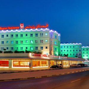 Al Bustan Centre