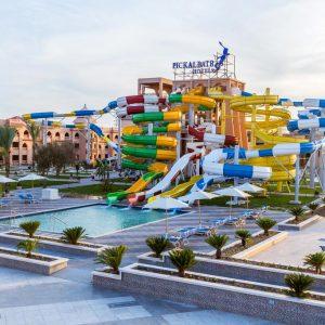 Albatross - Aqua Park Hurghada